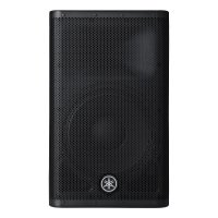 Yamaha DXR12 MKii 12 Inch Powered Speaker MK2