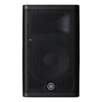 Yamaha DXR8 MKii 8 Inch Powered Speaker MK2