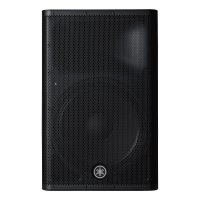 Yamaha DXR15 MKii 15 Inch Powered Speaker MK2