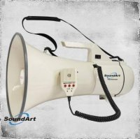 SoundArt SLH-1245R-WHITE Megaphone 45 Watt With Record/Playback